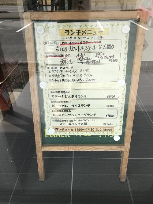ランチメニュー②.jpg