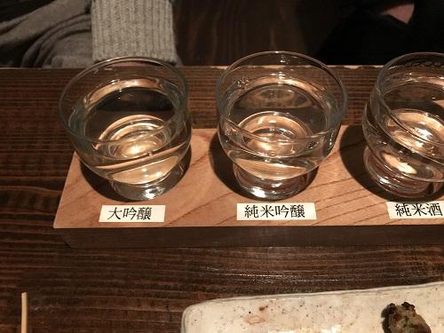 きき酒.jpg