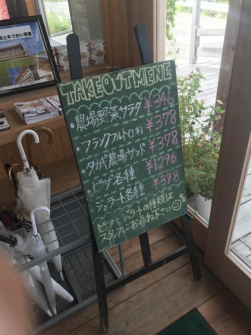 テイクアウト.JPG