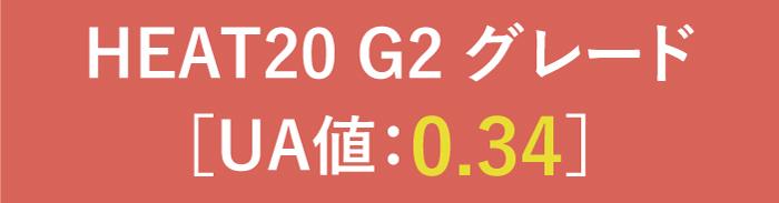 0.34.jpg