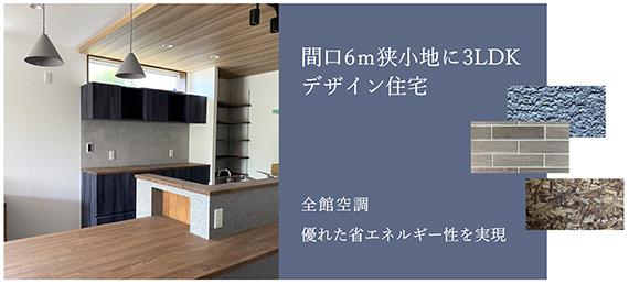 20200914sekiya_img01.jpg