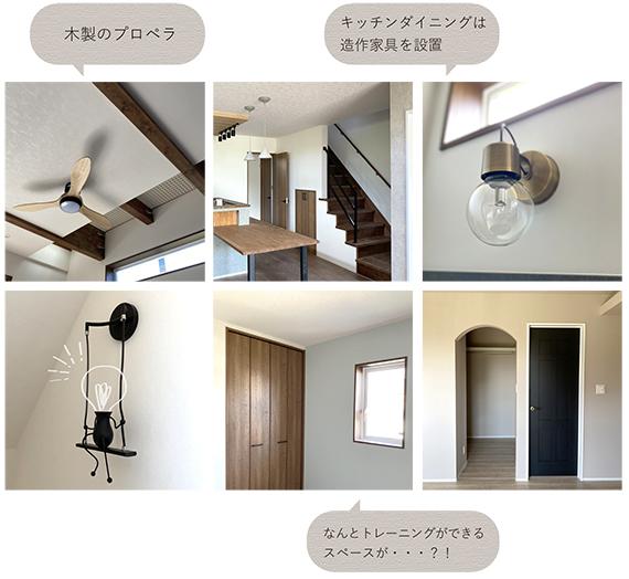 20200914sekiya_img02.jpg