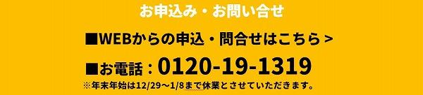 SnapCrab_No-0157.jpg