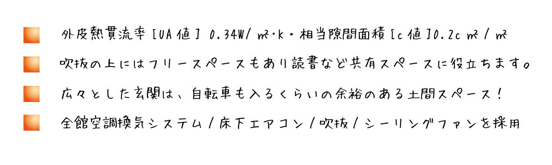 阿賀野市見学会20210313-3大.jpg