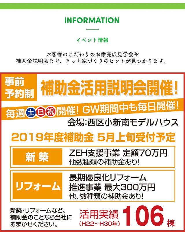 lp_20190409_event.jpg