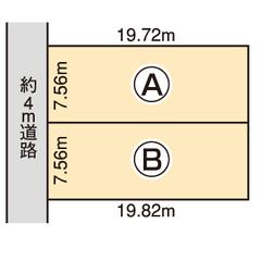 西区小新 売地<建築条件付> 全2区画