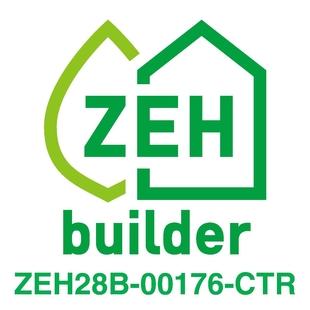 平成29年度「ネット・ゼロ・エネルギー・ハウス支援事業」について