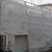 長期優良住宅化リフォームの進捗状況 in 山木戸