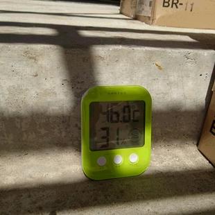 涼しさを実感!遮熱材の効果が体験できる小針建売モデルハウス。
