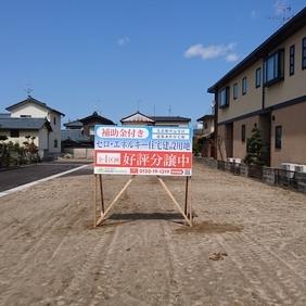 江南区東船場1丁目 分譲開始しました。