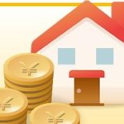 長期優良住宅化リフォーム推進事業実績