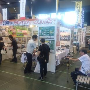 今週末は新発田会場にてリフォームフェア!