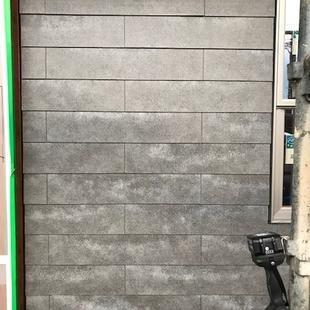 窯業系平形スレート板 SOLIDO