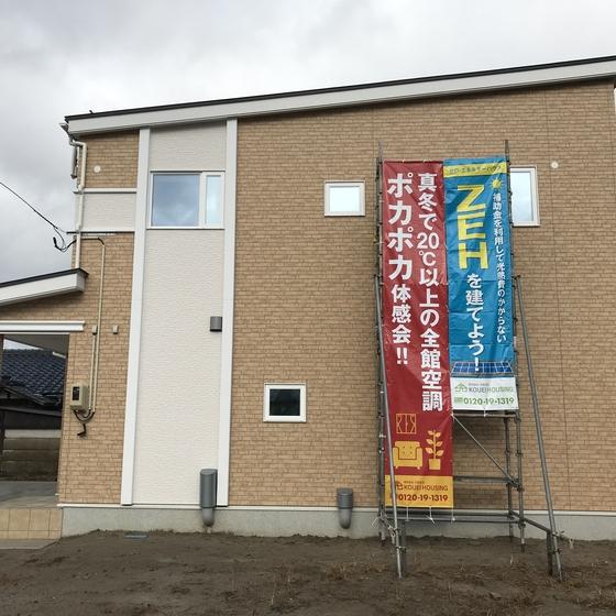 新潟市の建売