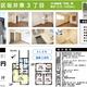 新潟市西区坂井東三丁目、3LDKリノベハウスの販売開始!
