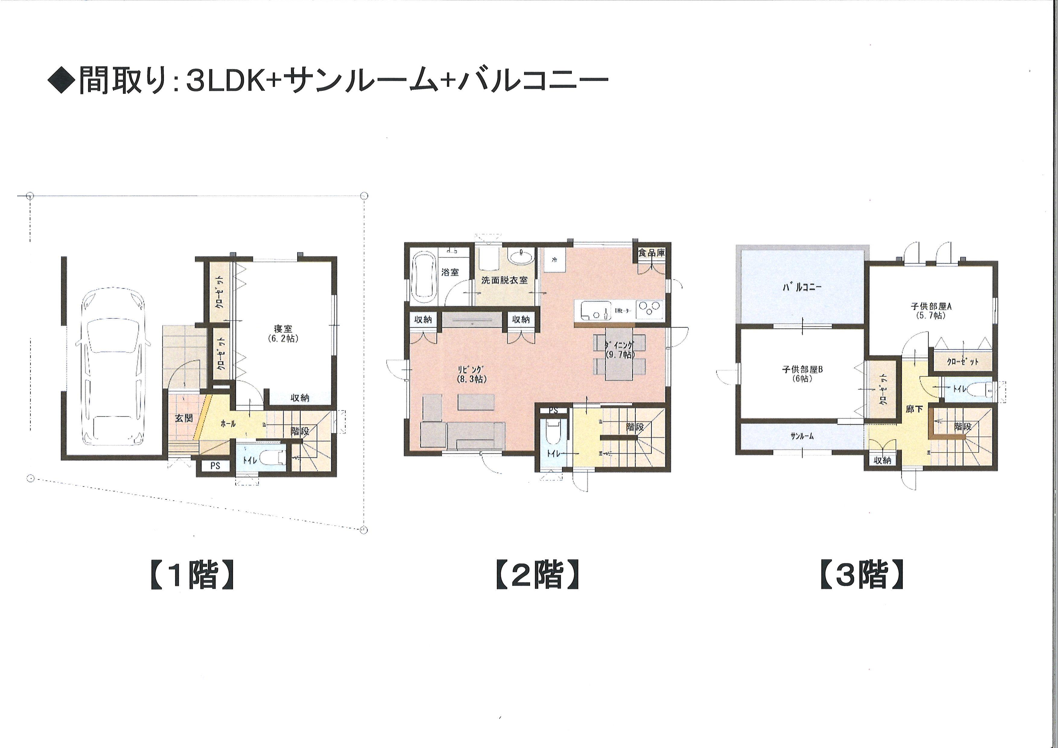 3階建、間取り.jpg