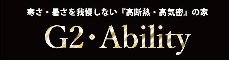 Ability.jpg