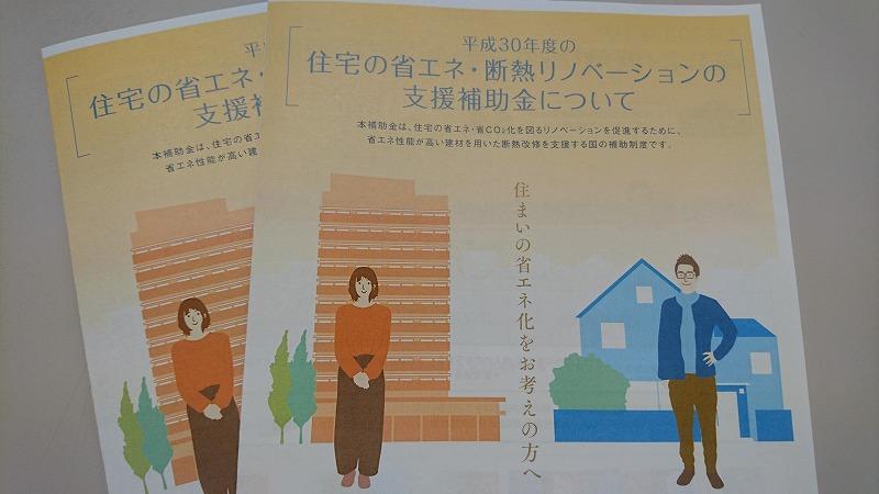 経産省パンフ.jpg